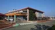 サンコスモ古賀 約2,480m(車4分)