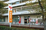 古賀花鶴丘郵便局 約990m(徒歩13分)