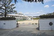 琴陵中学校 約1,030m(徒歩13分)
