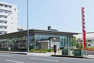 播州信用金庫船橋支店 約320m(徒歩4分)