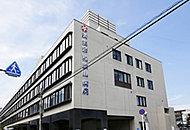 済生会和歌山病院 約1,590m(徒歩20分)