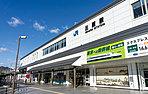 JR「三原」駅徒歩17分(約1,340m)