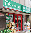 まいばすけっと新三河島駅北店 約320m(徒歩4分)