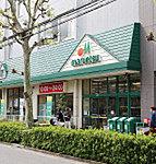 マルエツ田端店 約670m(徒歩9分)
