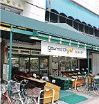 グルメシティ東尾久店 約830m(徒歩11分)