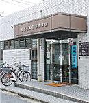 東田端図書館 約610m(徒歩8分)
