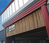 JR多賀城駅 約100m(徒歩2分)