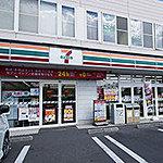セブンイレブン多賀城八幡3丁目店 約170m(徒歩3分)