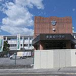 多賀城中学校 約1,030m(徒歩13分)