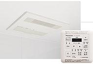 浴室内のこもった湿気を換気し、冷え込みのきつい冬場でも入浴前に暖房のスイッチを押しておけば、急激な温度変化を和らげることができます。
