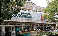 スーパーマーケット三徳 河田店 約190m(徒歩3分)