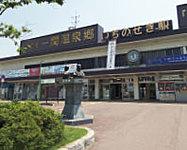 JR「一ノ関」駅 約550m(徒歩7分)