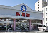 西松屋淀川新高店 約680m(徒歩9分)