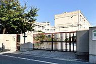 市立十三中学校 約1,070m(徒歩14分)