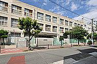 私立磯路小学校 約320m(徒歩4分)