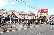 関西スーパー 市岡店 約240m(徒歩3分)