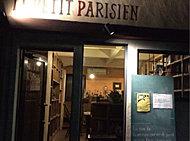 LE PETIT PARISIEN 約1,100m