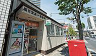 墨田京島一郵便局 約790m(徒歩10分)