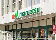 マルエツ 北浦和東口店 約1,590m(徒歩20分)
