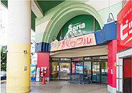 生鮮館パワフル元町店 約1,270m(徒歩16分・自転車6分)