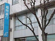 福岡銀行香椎支店(徒歩4分・約290m)