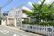 恵泉幼稚園 約80m(徒歩1分)
