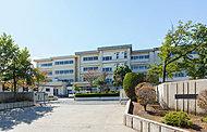 南流山中学校 約260m(徒歩4分)