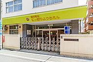 日暮里幼稚園 約360m(徒歩5分)