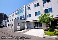 眞明会今病院 約80m(徒歩1分)