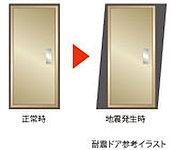 万一の地震の際には玄関のドア枠が多少変形してもドアが開くよう、ドア枠は耐震ドア枠を採用。