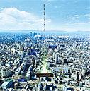 空撮写真(平成27年12月撮影)