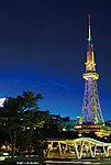 名古屋テレビ塔 約2,680m