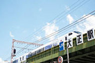 JR大阪環状線「大正」駅 約1,280m(徒歩16分)