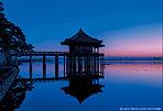 大津港 約1,540m(平成27年9月撮影)