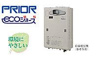 燃焼ガスを再利用することで高効率の給湯と暖房を実現。省エネ設計だから光熱費がお得。