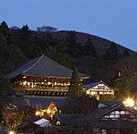 東大寺二月堂 約1,750m(徒歩22分)