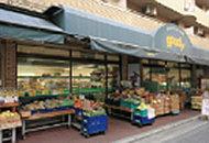 業務用食品スーパーサンプラザ本店 約170m(徒歩3分)