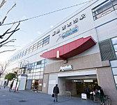 阪急電鉄京都本線「茨木市」駅 約1,140m(徒歩15分)