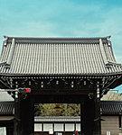 西本願寺 約370m(徒歩5分)