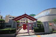 市立海老江西幼稚園 約280m(徒歩4分)