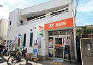 大阪海老江郵便局 約370m(徒歩5分)