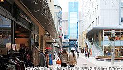 「近鉄四日市」駅周辺 約740m(徒歩10分)