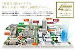 「新長田」駅前エリアで暮らしの全てが揃う、多機能ゾーン。イラストマップ※掲載のイラストマップは概略図であり、省略してある道路・建物・施設等があります。予めご了承ください。