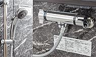 クロムメッキ混合水栓。シャワーヘッドはワンストップ機能付き。シャワーは3種類のシャワー切替が可能です。