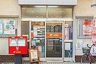 東町郵便局 約70m(徒歩1分)