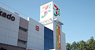 イトーヨーカドー 東習志野店 約950m(徒歩12分)
