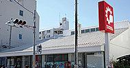 千葉銀行実籾支店 約690m(徒歩9分)