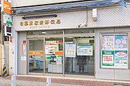 日暮里駅前郵便局 約90m(徒歩2分)