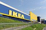 IKEA新三郷(自転車12分/約2920m)