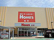 島忠ホームズ三郷中央店 約500m(徒歩7分)